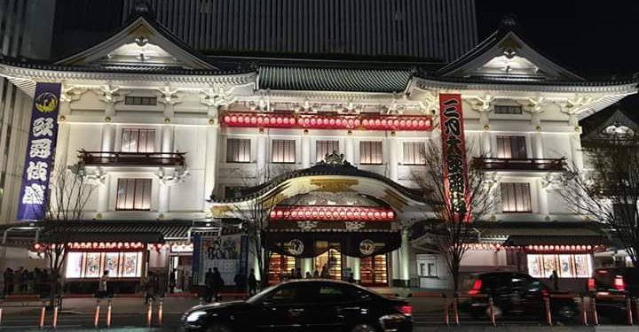 Teater Kabukiza / Poto : Icha